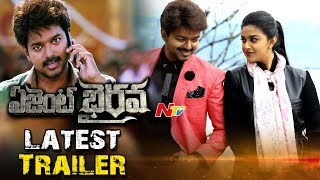 Agent Bairavaa Theater Trailer || Vijay || Keerthy Suresh || NTV