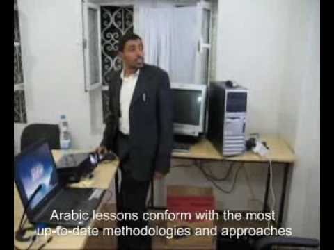Yemen Institute for the Arabic Language, the premier school for studying Arabic in Yemen