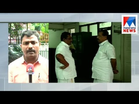 Solar case - kpcc meeting  | Manorama News