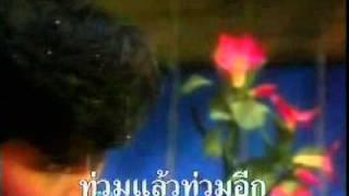 [karaoke] ธรรมชาติโหด - พุ่มพวง ดวงจันทร์