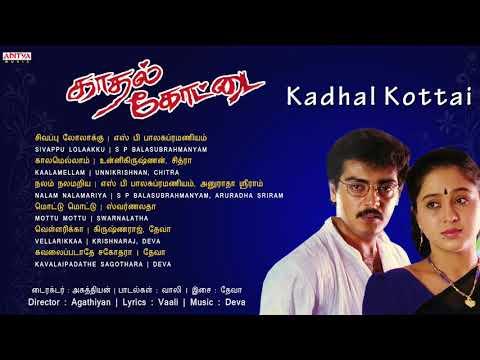 Kadhal Kottai Tamil Full Songs Jukebox || Ajith Kumar, Devayani, Heera || Deva || Agathiyan