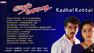 Kadhal Kottai Tamil Full Songs Jukebox  Ajith Kumar Devayani Heera  Deva  Agathiyan