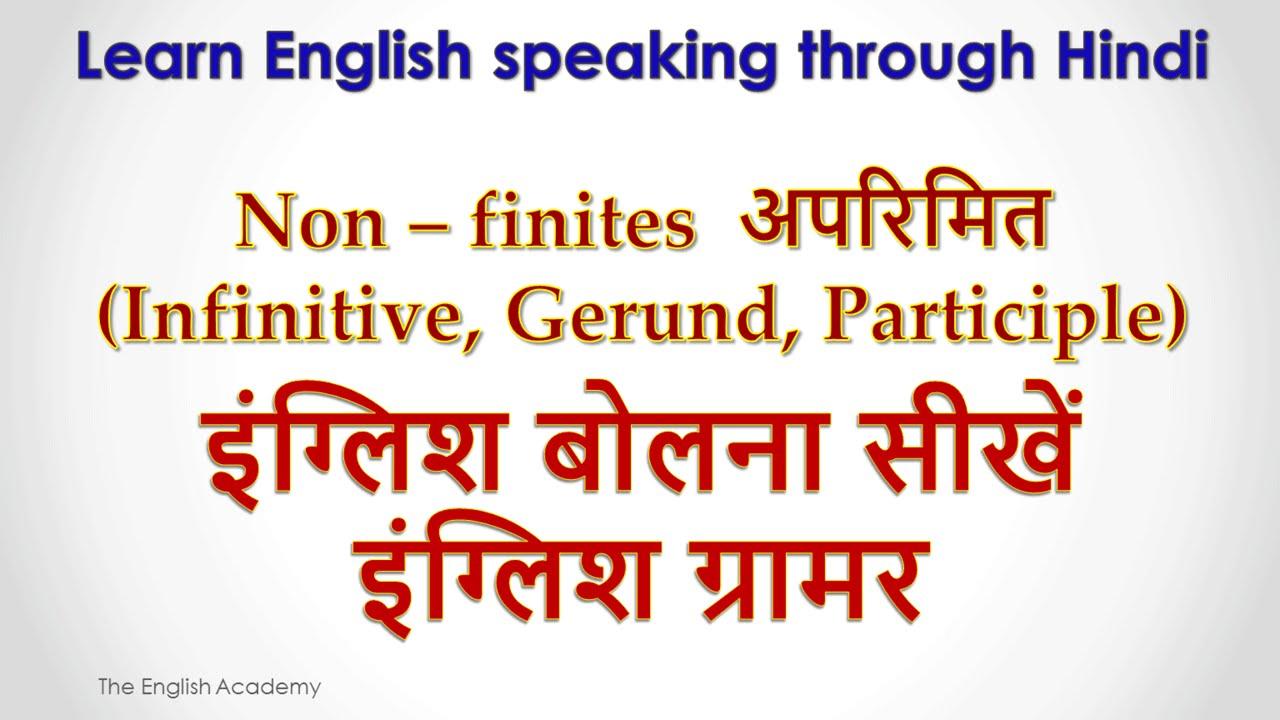 Rip Meaning Hindi