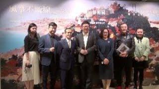 吳冠中百年誕辰藝術展在港舉行 三十餘幅佳作亮相