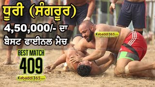 #409 Best Final Match | Shahkot Vs Royal King USA | Dhuri Sangrur North India Federation Kabaddi Cup