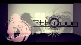 7th room feat.IA/out of survice