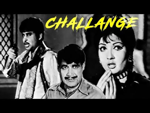 CHALLANGE (1974) - GHAZALA, KAIFEE, NANHA, JAGGI MALIK, BAHAR & KHANUM - OFFICIAL FULL MOVIE
