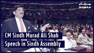 CM Sindh Murad Ali Shah Speech in Sindh Assembly | SAMAA TV | 27 June 2019