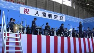 一青窈『ハナミズキ』 by 自衛隊音楽隊