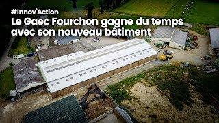 Innov'Action : Le Gaec Fourchon gagne du temps avec son nouveau bâtiment