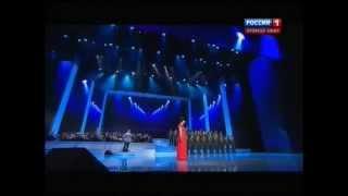 Роза Рымбаева-Любовь настала (Москва,Кремль 2014)
