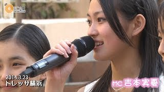 次世代ユニット・X21のデビューシングル『明日への卒業』リリースを記念...