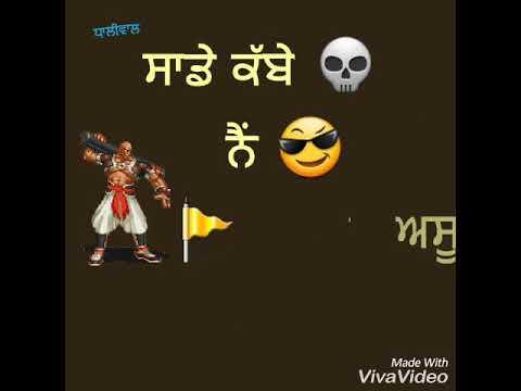 Att Punjabi WhatsApp Status Ghaint Lyrical Video