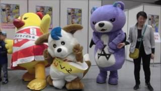 札幌コンベンションセンターで行われた、超キャラスポ in 札幌、2日目の...