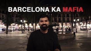 BARCELONA KA MAFIA | Daniyal Sheikh |