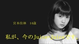 2013年9月11日リリース!メジャーデビューシングル「ロマンスの途中/私...
