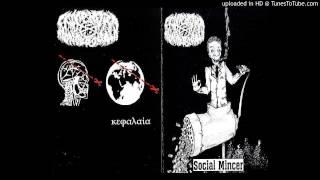 Camphora Monobromata - Imaginary rights