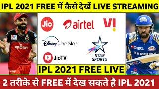 IPL 2020 Live Streaming TV Channels   IPL 2020 Kis Channel Par Aayega   Mi vs Csk Live Streaming