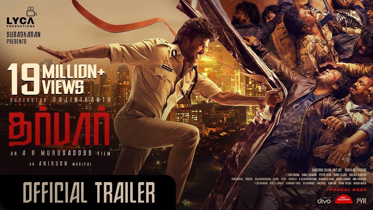 DARBAR (Tamil) - Official Trailer | Rajinikanth | A.R. Murugadoss | Anirudh Ravichander | Subaskaran