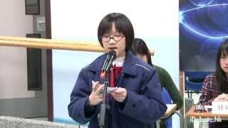 保良局主辦 第四屆全港小學校際辯論賽初賽16