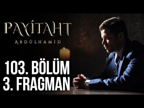 🇹🇷Права на престол Абдулхамид 103 серия 3 анонс на турецком языке 🇹🇷