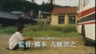 映画「まぶだち」予告編〜Bad Company〜Movie trailer