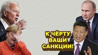 """Китай РA3PУГAЛСЯ с США и становится """"спина к спине"""" с Россией"""