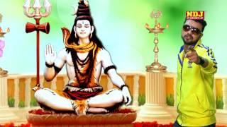 Baba Mane Bas Tera Pyar Chahiye # Most Popular Haryanvi Bhole Baba Bhajan # Raju Panjabi