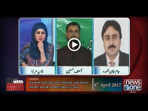 10pm with Nadia Mirza   8-April-2017