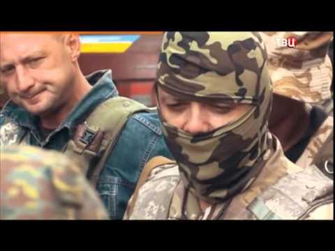 Украина. Выбор сделан? Специальный репортаж