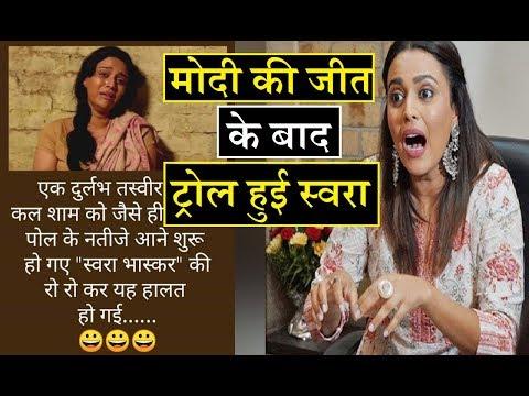 """Where is Swara Bhaskar"" Public Asking on Social Media  Swara Trolled Post Modi Win  FCN Mp3"