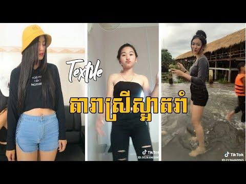 Best Dance In Cambodia