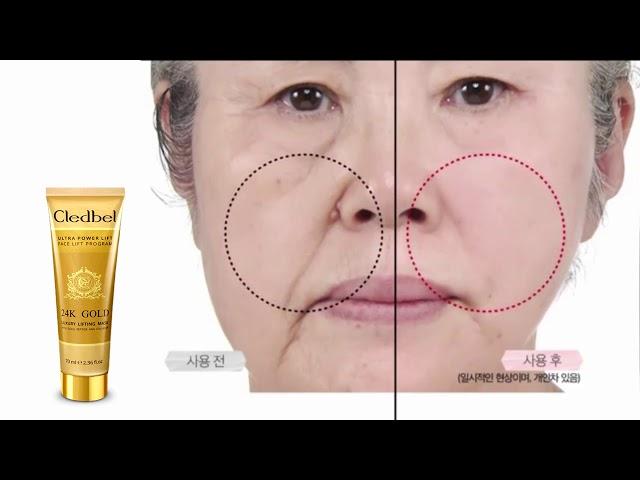 Золотая маска CledBel