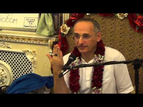 Шримад Бхагаватам 3.14.18 - Аударья Дхама прабху