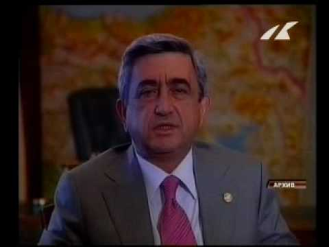 МИД Армении обвинил президента Азербайджана