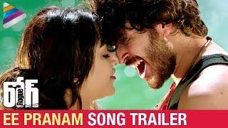 Rogue Telugu Movie Songs | Ee Pranam Song Trailer | Ishan | Mannara Chopra | Puri Jagannadh | #Rogue