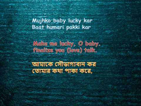 Tamma Tamma Again Lyrics Video And Translation Hindi   English   Bangla   Badrinath Ki Dulhania