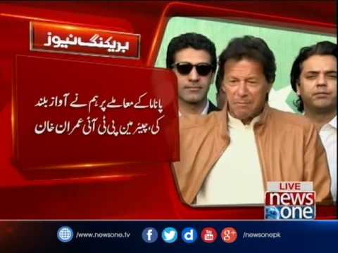 Chairman Imran Khan press conference over Panama Leaks Scandle