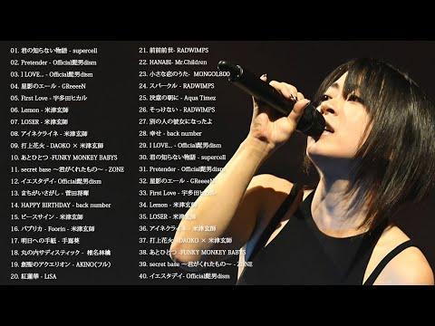 名曲J POPメドレー 日本の最高の歌メドレー 邦楽 10,000,000回を超えた再生回数 ランキング 名曲 メドレ 2021
