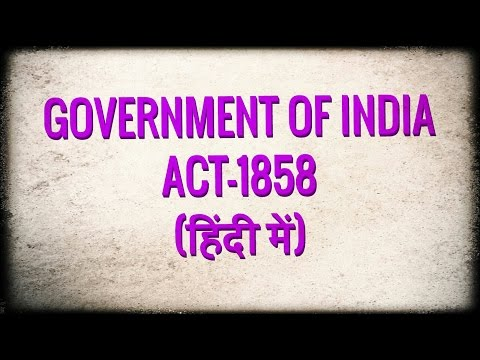 GOVERNMENT OF INDIA ACT-  1858