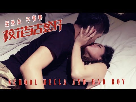 [Full Movie] 校花与古惑仔 School Belles and Bad Boys, Eng Sub | Gangster Romance 黑帮爱情片 1080P