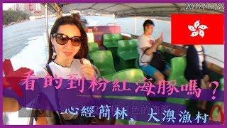 【香港篇】大嶼山上的秘境「心經簡林」與大澳漁村半日遊!