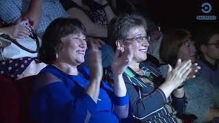 Артисты «Пензаконцерта» посвятили итоговое выступление юбилею региона