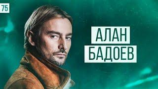 Алан Бадоев: человек, который сделал Украину центром музыкального видеобизнеса СНГ.