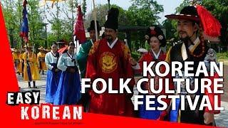 Korean Culture Festival | Easy Korean 19