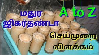 Jigarthanda recipe in tamil/Famous jigarthanda/Summer drink | SKIS | Tamil