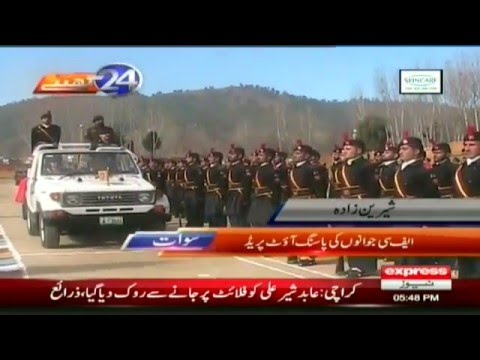 Frontier Constabulary 438 Officials Passing Out Parade in Swat Valley