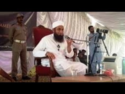 Molana Tariq Jameel Latest Bayan 30 April 18 | COMSATS Institute of Information Technology Islamabad