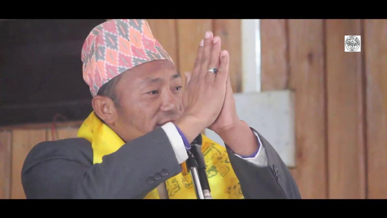 Download Bahing Kirat Mulukhim (Kirat Year 5078 Honored)