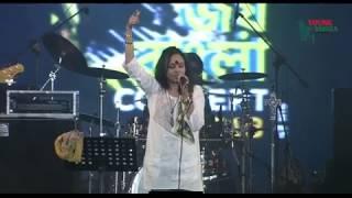 Lalon Brand   Joy Bangla Concert (Live at Army Stadium) 2018